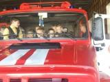 Пожежно-рятувальна частина