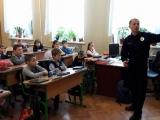 Лекції від шкільного поліцейського