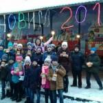 Відвідування 4-Б класом фабрики ялинкових іграшок у с. Клавдієво